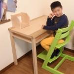 Desk & Bookstand